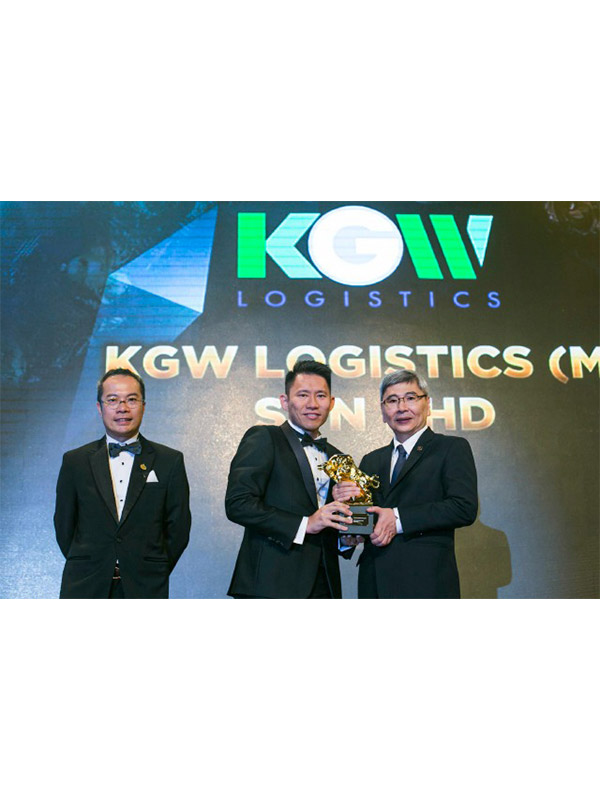 KGW Logistics - The Golden Bull Awards 2017 (Outstanding SMEs)