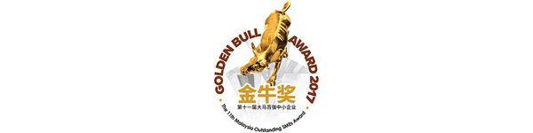 Winner of Golden Bull Awards