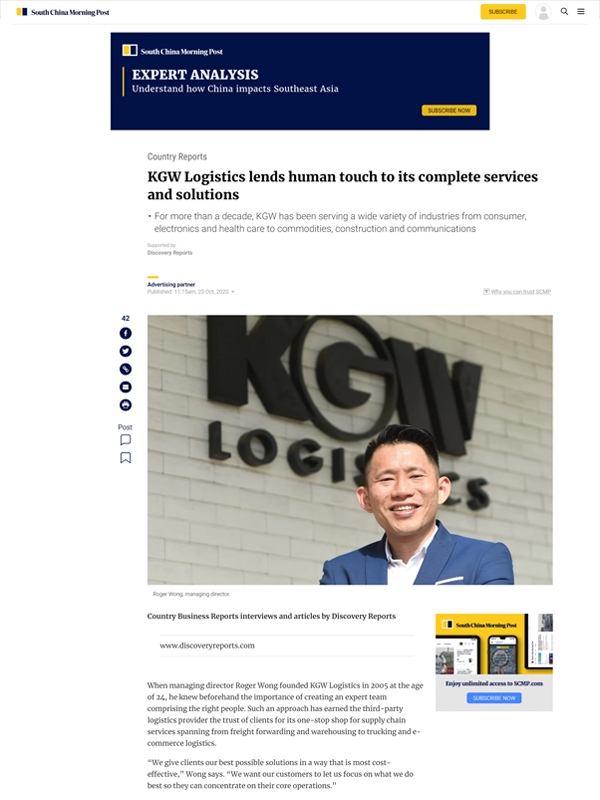 As featured in South China Morning Post Newspaper: KGW Logistics lends human touch to its complete services and solutions